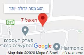 כתובת משרד- האשל 7 קיסריה